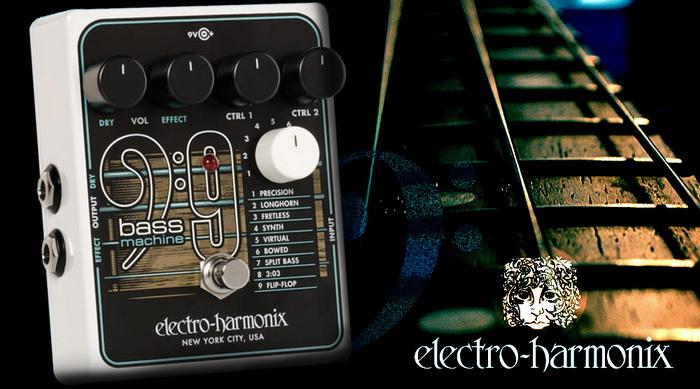 EHX-Bassmachine 700x.jpg