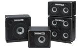Új Hartke HyDrive HD basszusláda sorozat