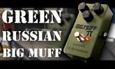 EHX - Green Russian Big Muff Overdrive