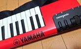 Yamaha Sonogenic SHS-500 keytar teszt