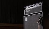 A Yamaha Guitar Group megvette az Ampeget!